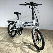 xDevice xBicycle 20